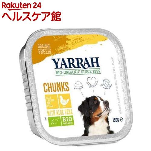 ヤラー チキンのドッグチャンク(150g*24コセット)【ヤラー】