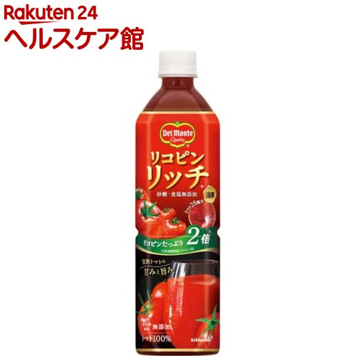 デルモンテ リコピンリッチ トマト飲料(900g*12本入)【デルモンテ】【送料無料】