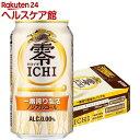 零ICHI 350ml ×24缶 製品画像