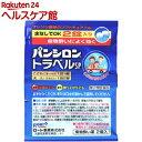 【第2類医薬品】パンシロントラベルSP(2錠)【パンシロン】...