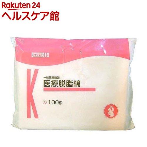 川本 医療脱脂綿(100g)【カワモト 脱脂綿 カット】