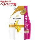 パンテーン エクストラダメージケア シャンプー 詰替 超特大(2L)【PANTENE(パンテーン)】...