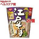 日清の江戸そば 75g ×20食