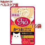 いなば チャオ パウチ かつお ささみ入り ほたて味(40g*16コセット)【チャオシリーズ(CIAO)】
