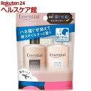エッセンシャル スマートスタイル シャンプー&コンディショナー ミニセット(1セット)【esbsc】【エッセンシャル(Essential)】