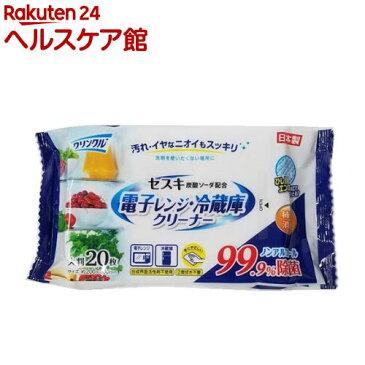 クリンクル セスキ レンジ冷蔵庫クリーナー LD-603(20枚)