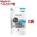 ルシード 薬用デオドラントボディウォッシュ つめかえ用(38...