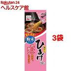 ひるげ ドライタイプ(6袋入*3コセット)