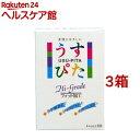 コンドーム/うすぴた500(4コ入*3コセット)[避妊具]