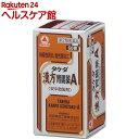 漢方 胃腸薬