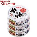 ホテイフーズ やきとり缶詰 国産鶏肉使用 やきとり たれ味 3缶シュリンク(75g*3缶入)【mor...