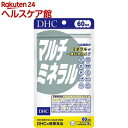 DHC マルチミネラル 60日分(180粒)【DHC サプリ...