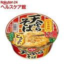 日清御膳 天ぷらそば 81g ×12食