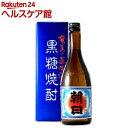 朝日 箱入 黒糖焼酎 30度(720mL)