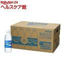 ポカリスエット(500mL*24本入)【ポカリスエット】[ポ...