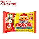 ホッカイロ 新ぬくぬく当番 貼る レギュラー(10コ入)【ホ...