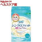 ソフィ シンクロフィット 多い日の昼用(12枚入)【ソフィ】