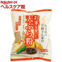 桜井食品 お米を使った天ぷら粉(200g)【more30】