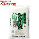 平成30年産 太鼓判 長野県産ひとめぼれ(5kg)