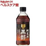 ミツカン 純玄米黒酢(500mL)