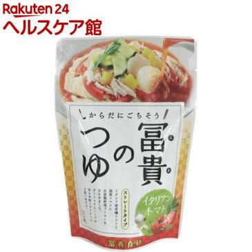 冨貴のつゆ イタリアントマト(200g)