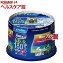 バーベイタム BD-R 録画用 6倍速 VBR130RP50...