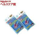 べっぴんさん 食器用ネットスポンジ ブルー(2コ入)【べっぴんさん】
