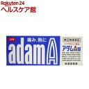 アダムA錠 24錠