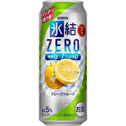 キリン氷結ZEROグレープフルーツ