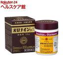 【第2類医薬品】オロナインH軟膏(30g)【more30】【オロナイン】