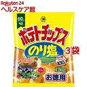 湖池屋 ポテトチップス のり塩(126g*3袋セット)【湖池