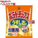 湖池屋 ポテトチップス うすしお味(126g*3袋セット)【