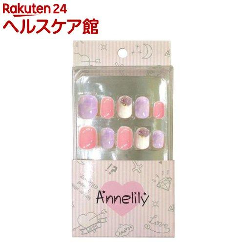 ネイル, ネイルチップ  AN-054(16)(Annelily)