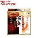 温素 琥珀の湯&白華の湯 詰合せパック(6包)【温素】