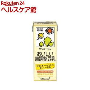 キッコーマン おいしい無調整豆乳(200ml*18本入)【キッコーマン】