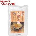 コジマフーズ 玄米かぼちゃ粥(200g)