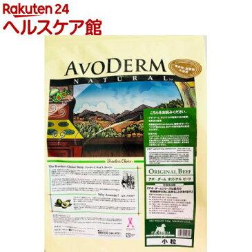 アボ・ダーム オリジナル 小粒(5.6kg)【アボ・ダーム】【送料無料】