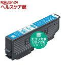 エコリカ エプソンECI-E80LC シアン(1コ入)