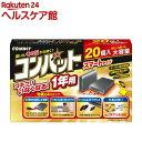 KINCHO コンバット 1年いなくなる スマートタイプ(20コ入)【コンバット】