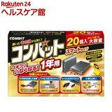 KINCHO コンバット 1年いなくなる スマートタイプ(20コ入)【spts10】【コンバット】