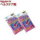 べっぴんさん 食器用ネットスポンジ ピンク(2コ入)【べっぴんさん】