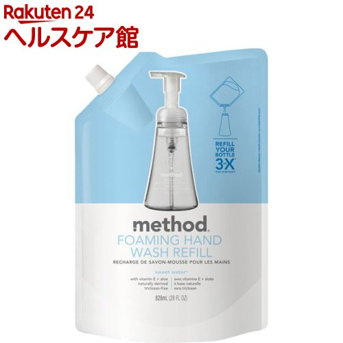 method(メソッド)ハンドソープ泡タイプスウィートウォーター詰替用
