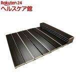 風呂ふた コンパクト 折りたたみ L14 無地 日本製 サンドブラウン 約75*139cm(1コ入)