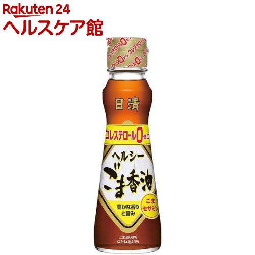 日清 ヘルシーごま香油(130g)