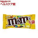 マースジャパン M&M's ピーナッツ シングル(40g*6コセット)【M&M'S】[チョコレート ホワイトデー 義理チョコ]