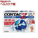 【第2類医薬品】コンタック鼻炎Z (セル