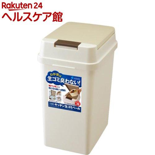 エバン 密封プッシュペール 20L ベージュ(1コ入)【エバン】[ゴミ箱]