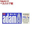 アダムA錠 48錠