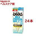 ザバス ミルクプロテイン 脂肪0 バニラ風味 紙パック 200ml ×24本