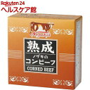 ノザキの熟成コンビーフ(80g)【ノザキ(NOZAKI'S)】[缶詰]